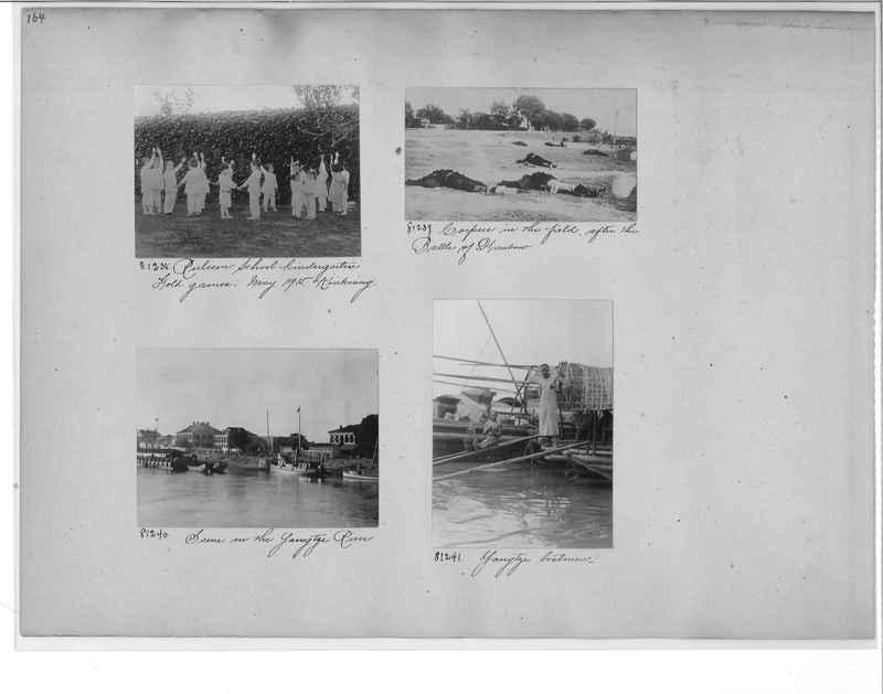 Mission Photograph Album - China #10 pg. 0164