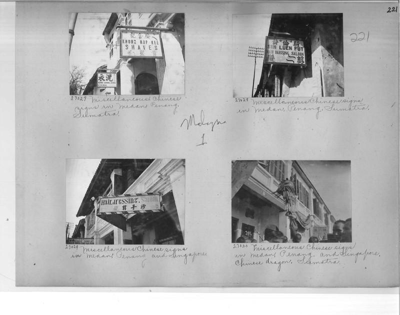 Mission Photograph Album - Malaysia #1 page 0221