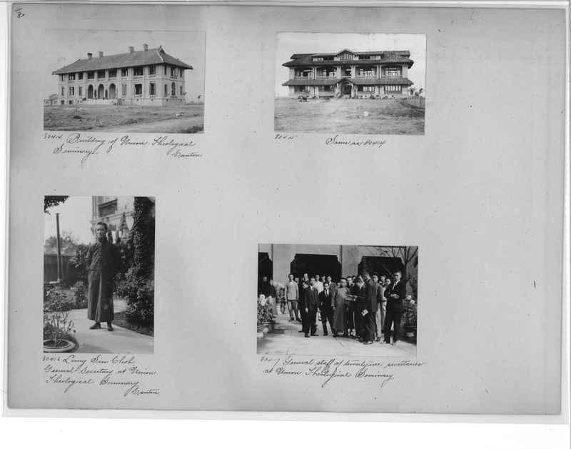 Mission Photograph Album - China #10 pg. 0082