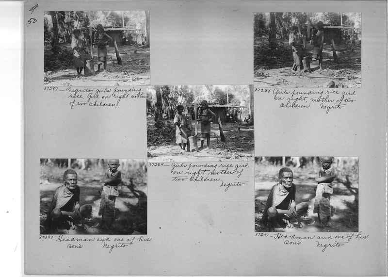 Mission Photograph Album - Philippines OP #01 page 0050