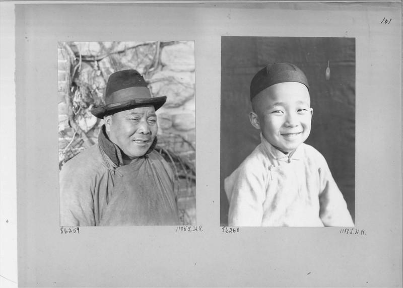 Mission Photograph Album - China #19 page 0101