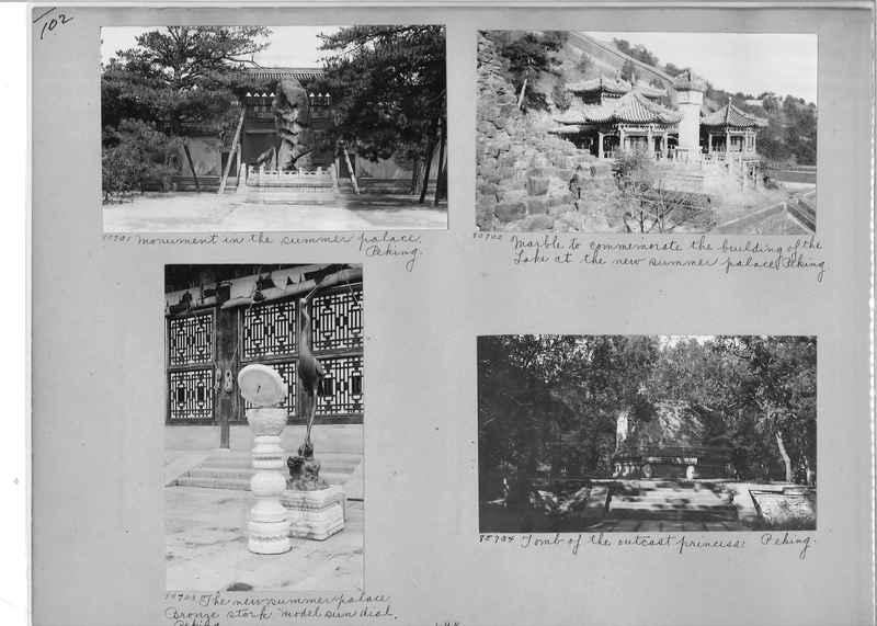 Mission Photograph Album - China #12 page 0102