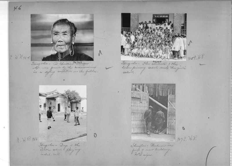 Mission Photograph Album - China #19 page 0046