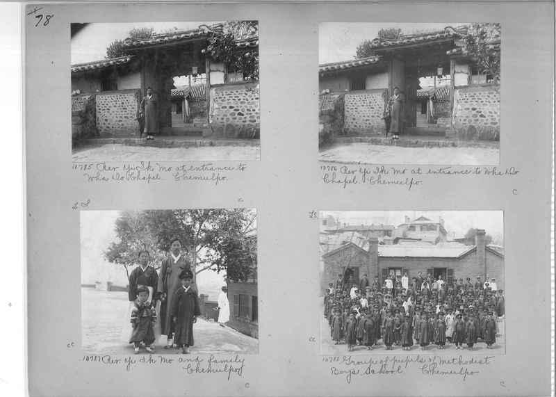 Mission Photograph Album - Korea #1 page 0078