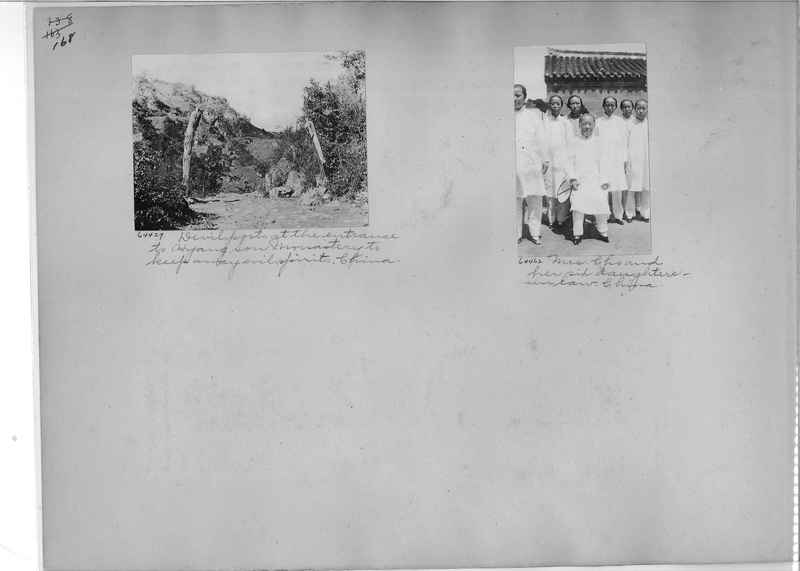 Mission Photograph Album - China #9 page 0168