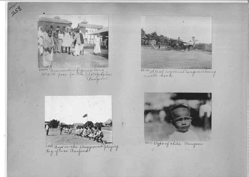 Mission Photograph Album - Burma #1 page 0258