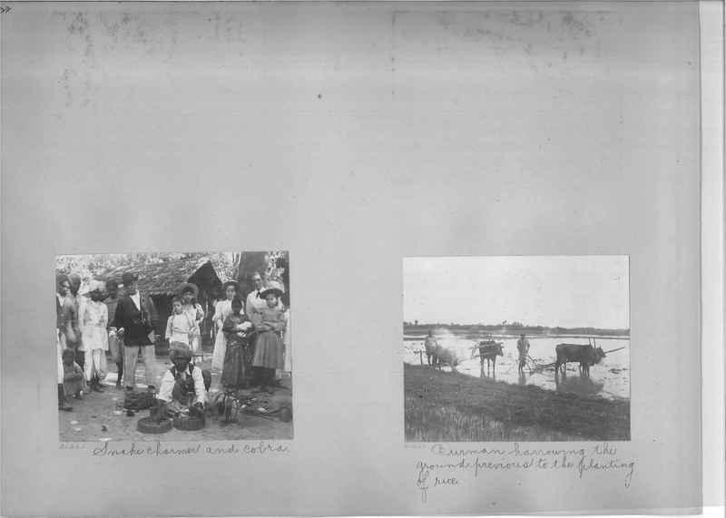 Mission Photograph Album - India #03 page_0022