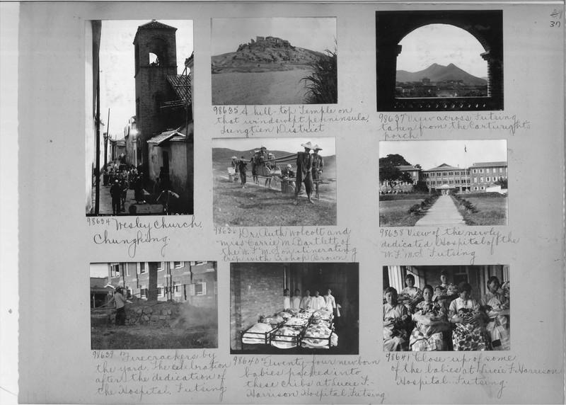 Mission Photograph Album - China #15 page 0037