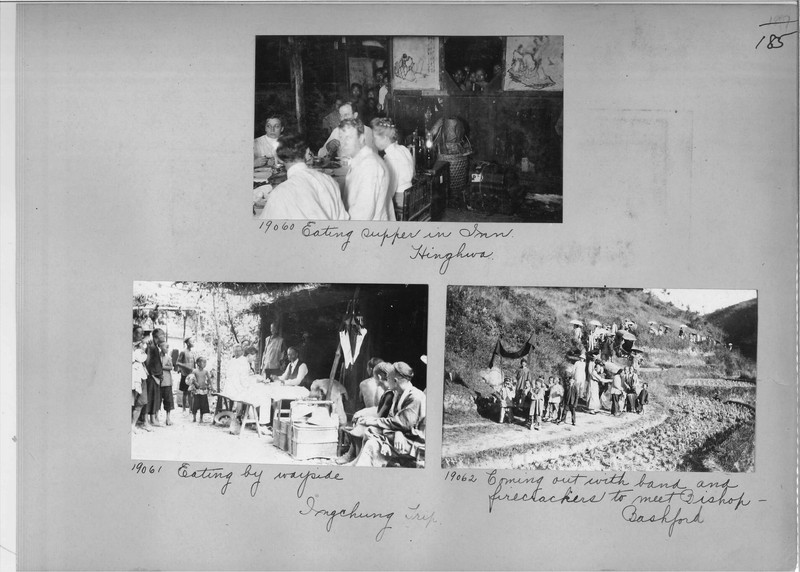 Mission Photograph Album - China #5 page 0185