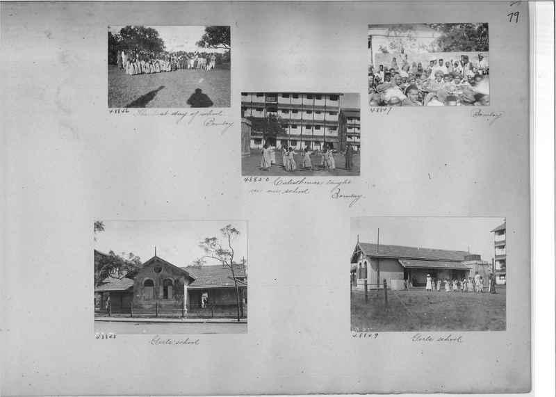 Mission Photograph Album - India #07 Page_0079