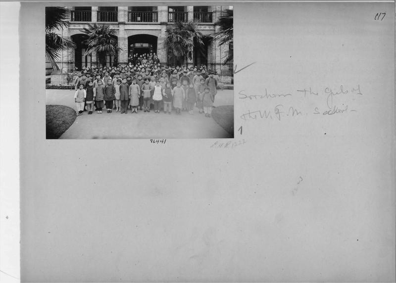 Mission Photograph Album - China #19 page 0117
