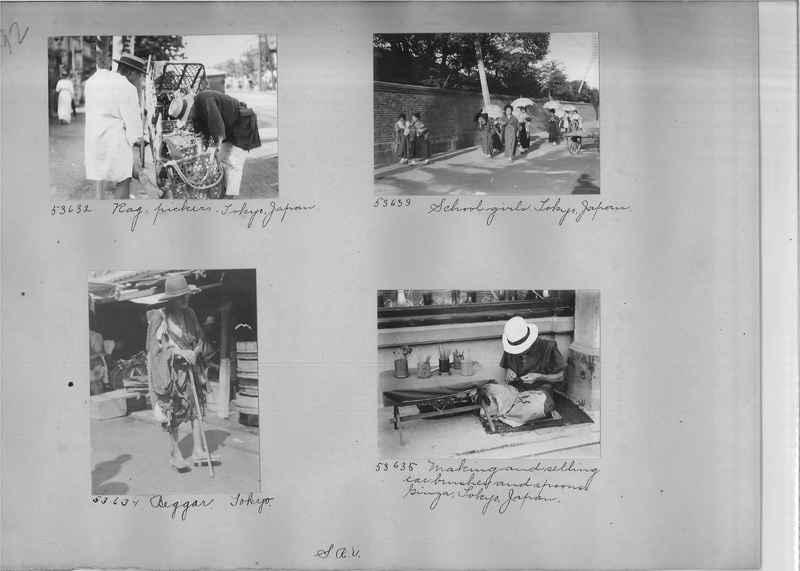 Mission Photograph Album - Japan #04 Page 0092