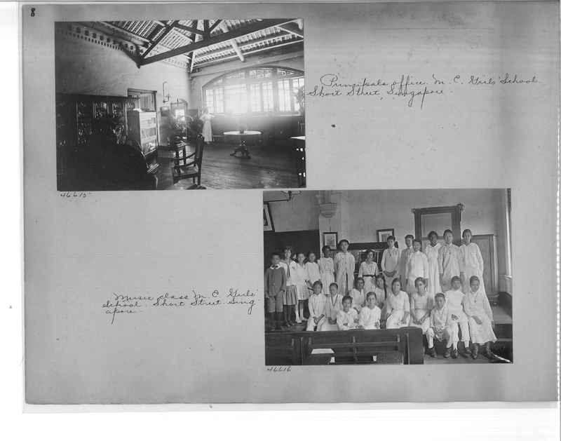 Mission Photograph Album - Malaysia #4 page 0008