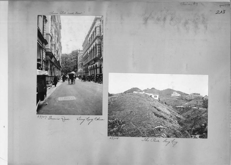 Mission Photograph Album - China #7 page 0203
