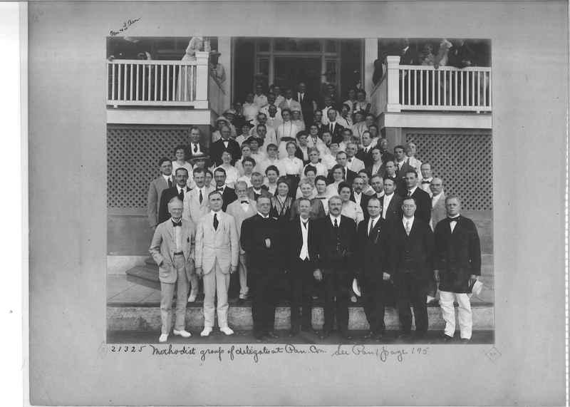 Mission Photograph Album - Panama OP #01 0090