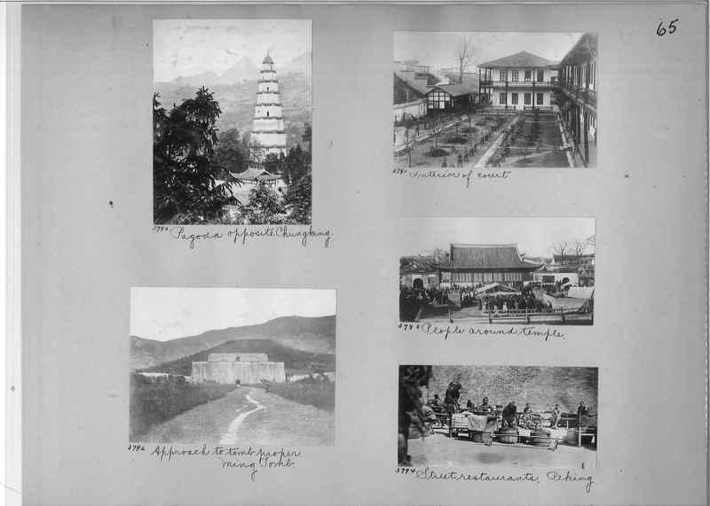 Mission Photograph Album - China #2 page  0065
