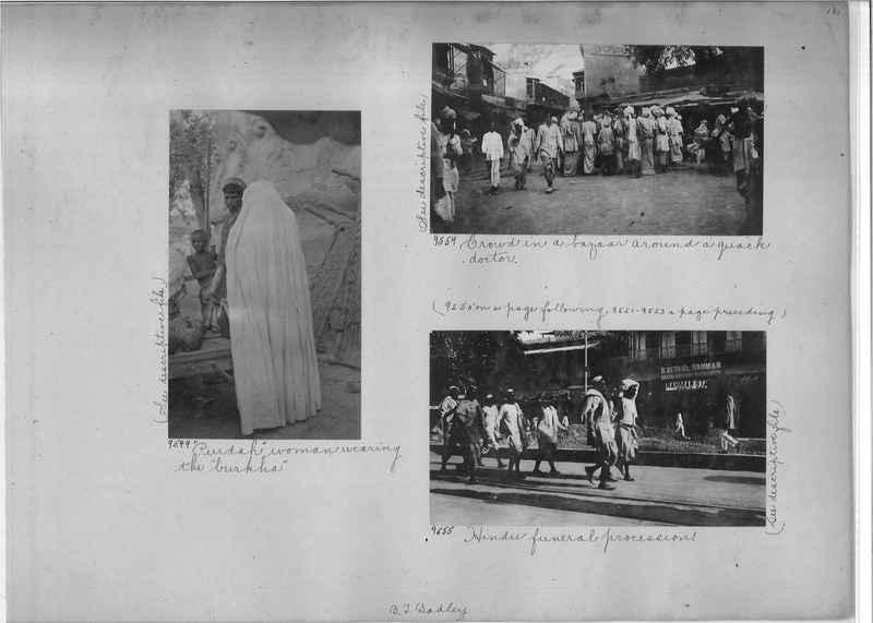 Mission Photograph Album - India #01 page 0185
