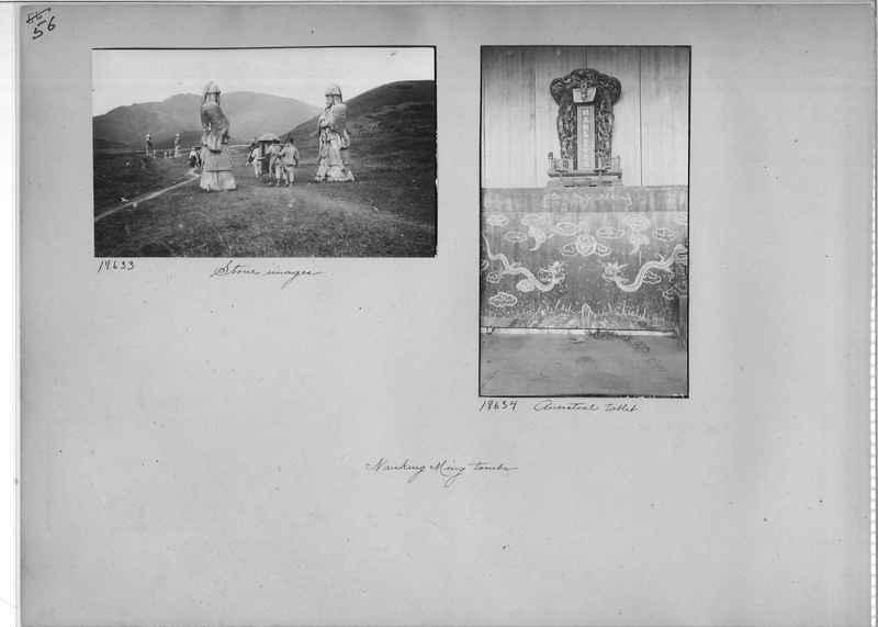 Mission Photograph Album - China #5 page 0056