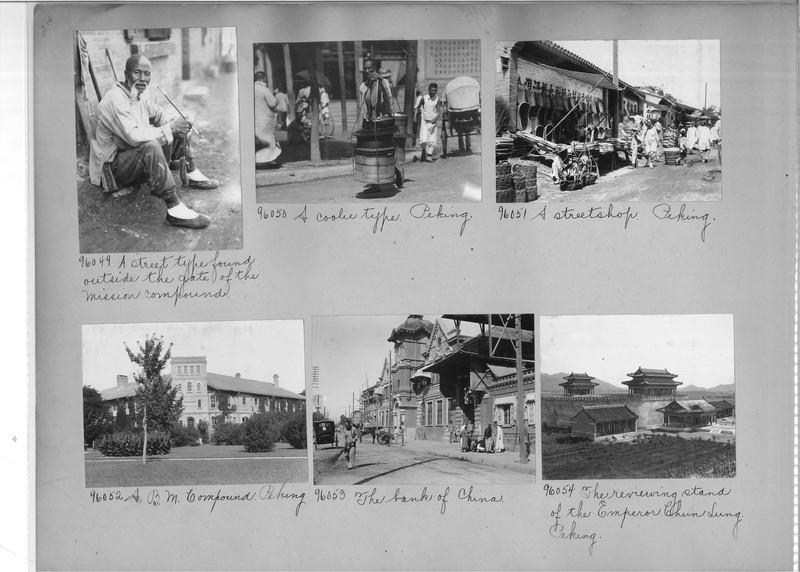 Mission Photograph Album - China #14 page 0214