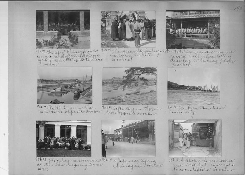 Mission Photograph Album - China #14 page 0193
