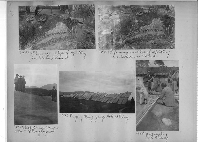 Mission Photograph Album - China #14 page 0122