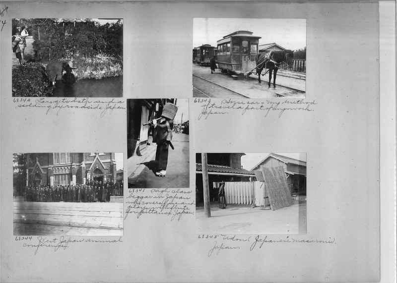 Mission Photograph Album - Japan #05 Page 0094