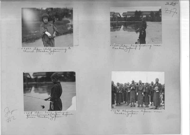 Mission Photograph Album - Japan #02 Page 0225