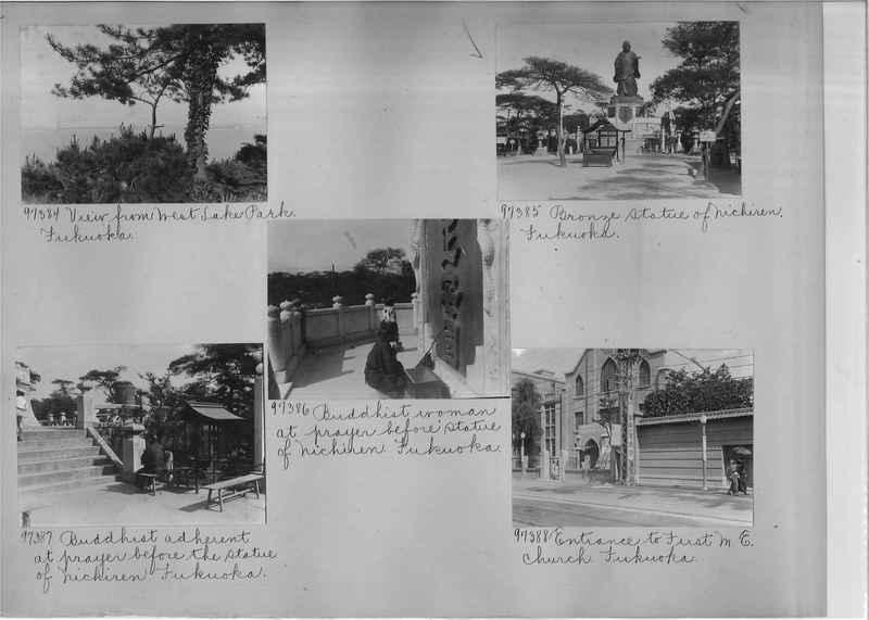 Mission Photograph Album - Japan #06 Page 0002