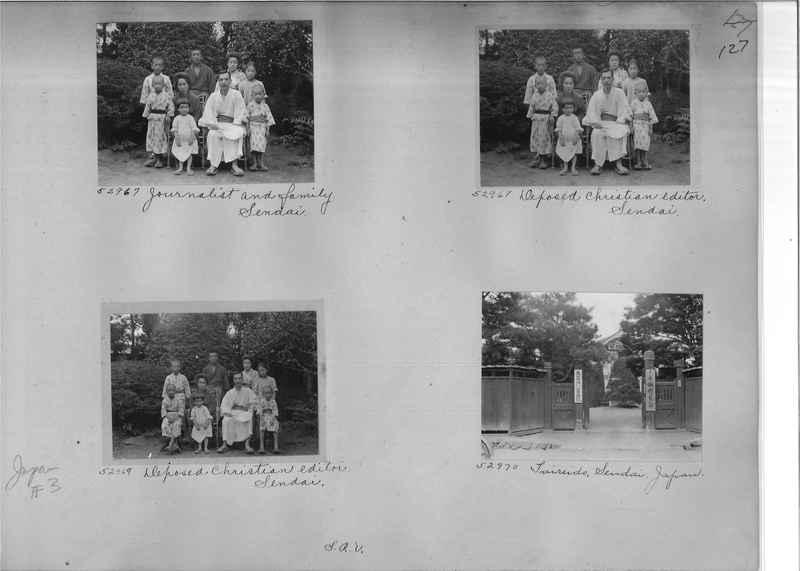 Mission Photograph Album - Japan #03 Page 0127