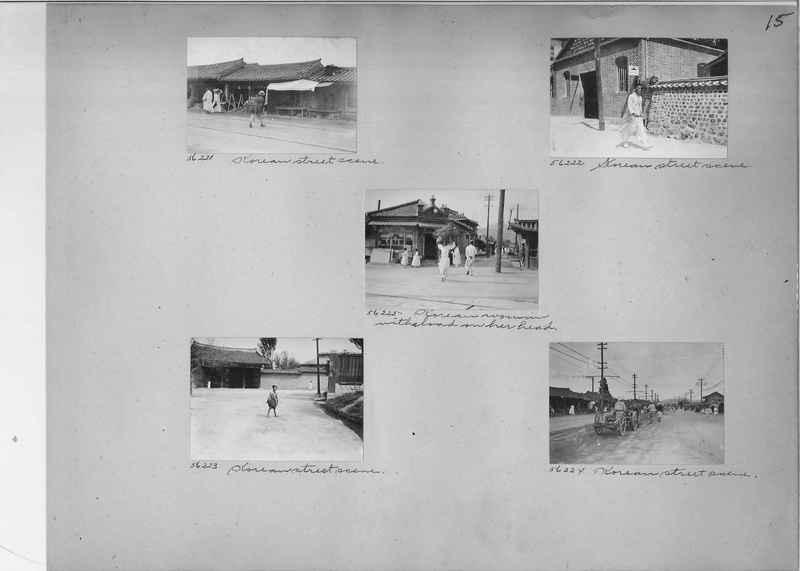Mission Photograph Album - Korea #5 page 0015