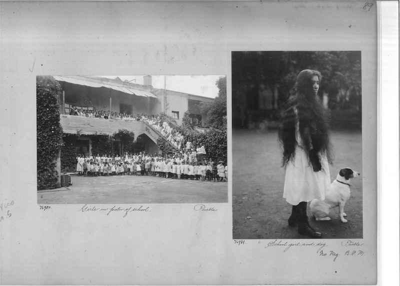 Mission Photograph Album - Mexico #05 page 0089