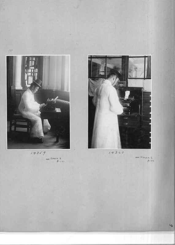 Mission Photograph Album - Japan and Korea #01 Page 0007