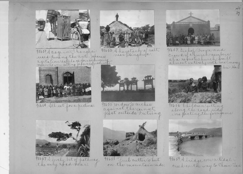 Mission Photograph Album - China #15 page 0039