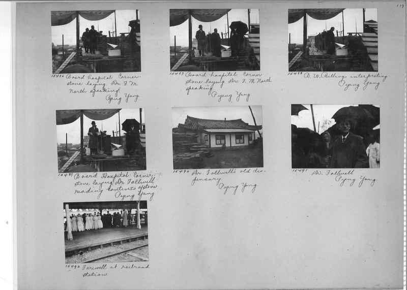 Mission Photograph Album - Korea #2 page 0119