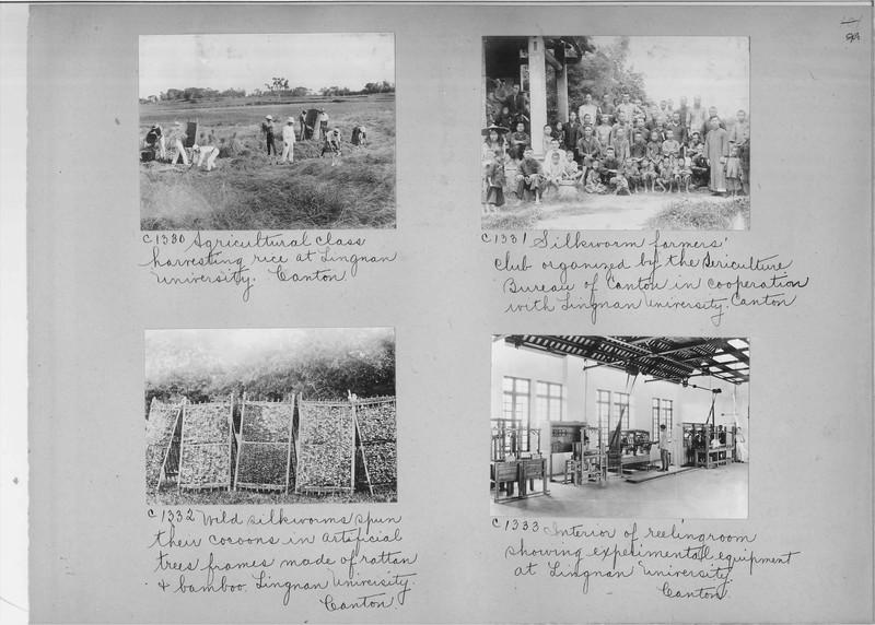 Mission Photograph Album - China #15 page 0099