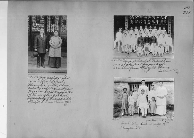 Mission Photograph Album - China #7 page 0217
