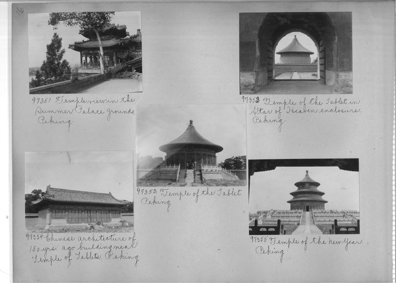 Mission Photograph Album - China #15 page 0016