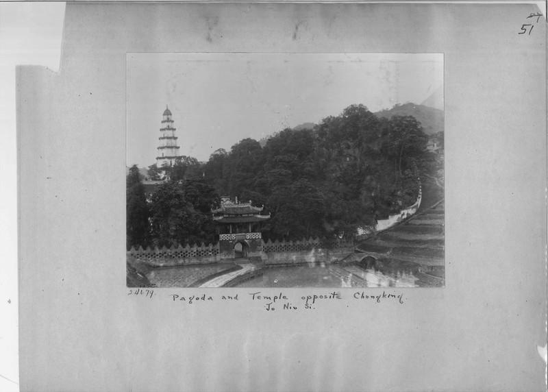 Mission Photograph Album - China #7 page 0051