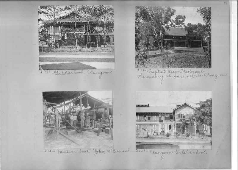 Mission Photograph Album - India #03 page_0041