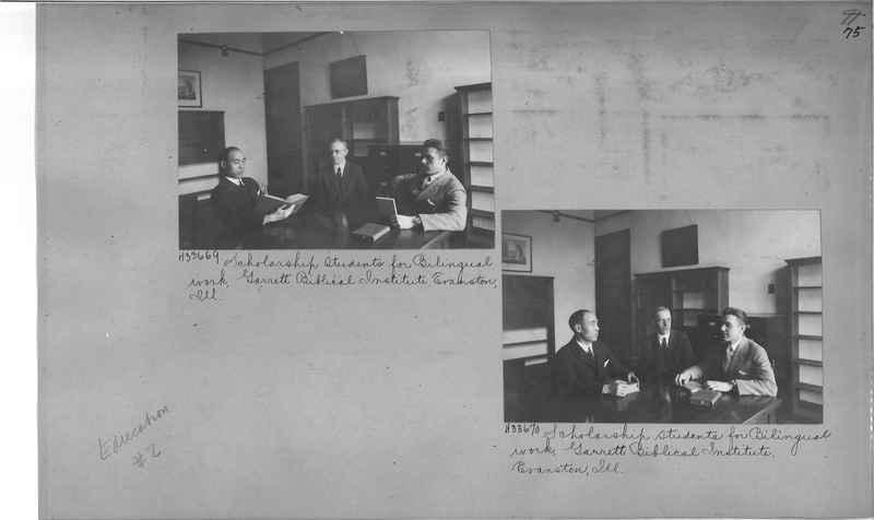 Mission Photograph Album - Education #2 page 0075
