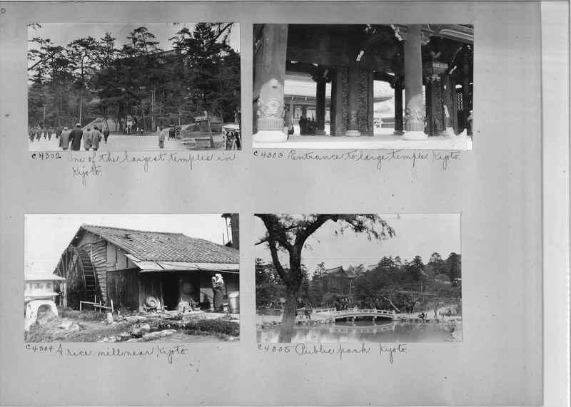 Mission Photograph Album - Japan #06 Page 0040