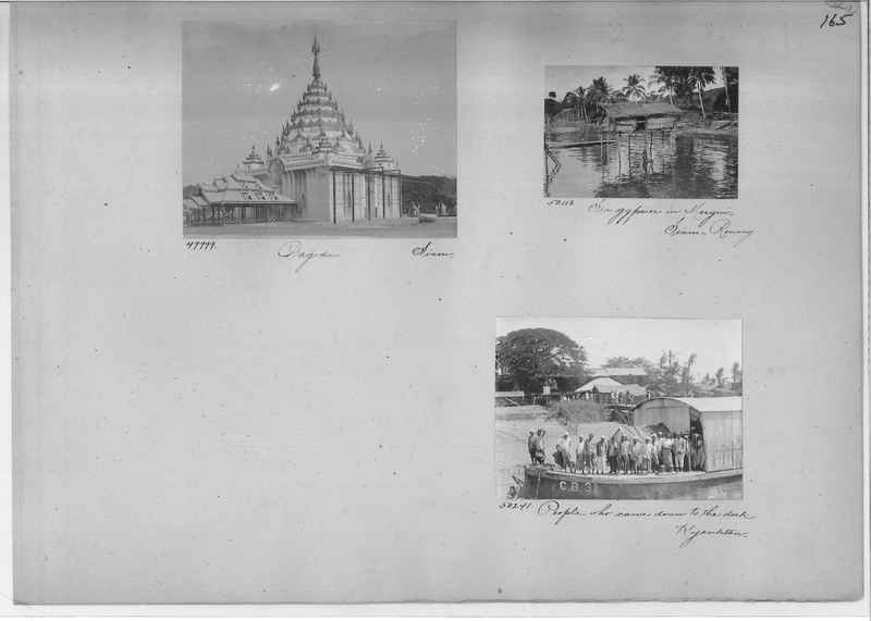 Mission Photograph Album - Burma #1 page 0165