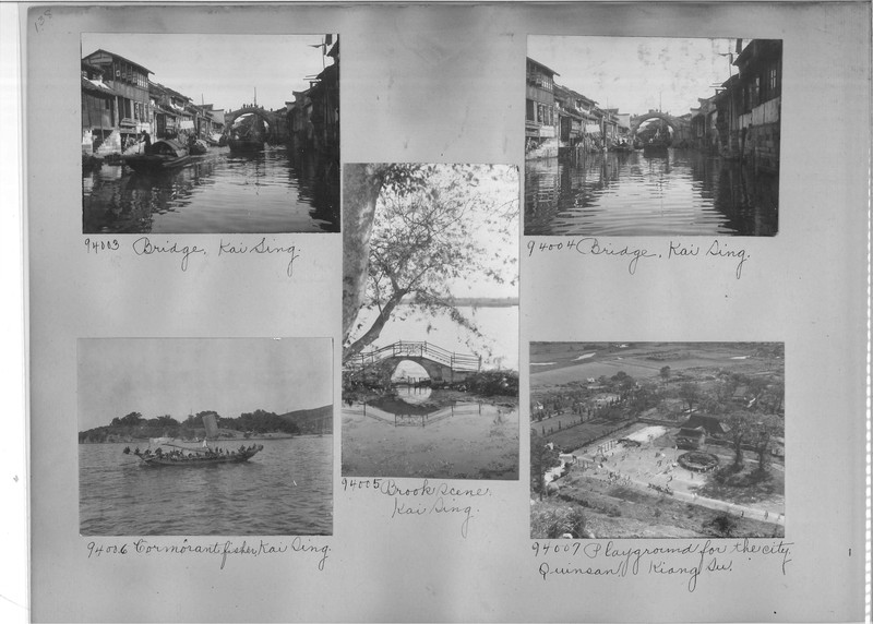 Mission Photograph Album - China #14 page 0138