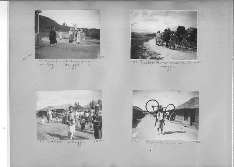 Mission Photograph Album - Korea #2 page 0012