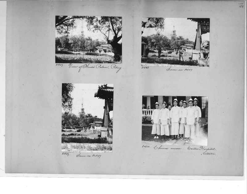 Mission Photograph Album - China #10 pg. 0159