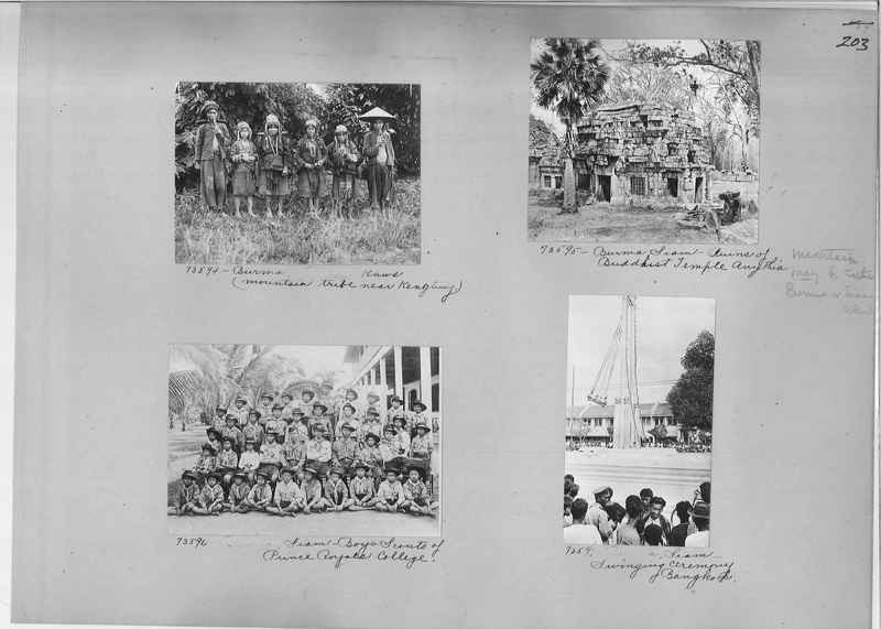 Mission Photograph Album - Burma #1 page 0203