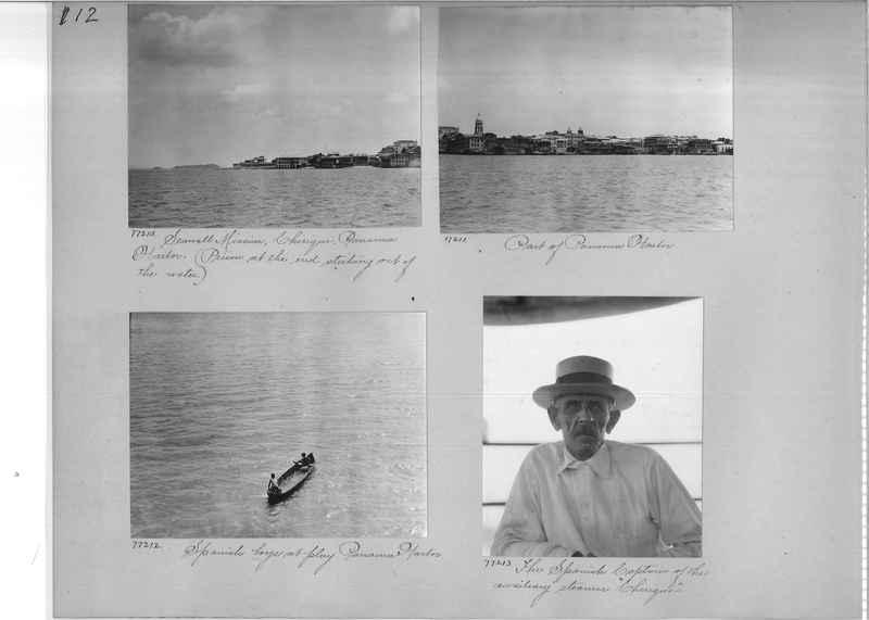 Mission Photograph Album - Panama #03 page 0112