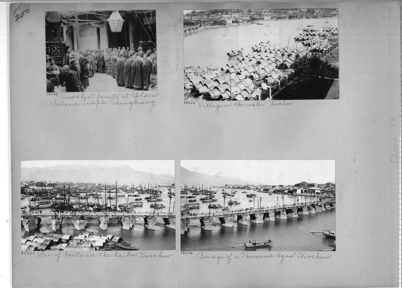 Mission Photograph Album - China #13 page 0200