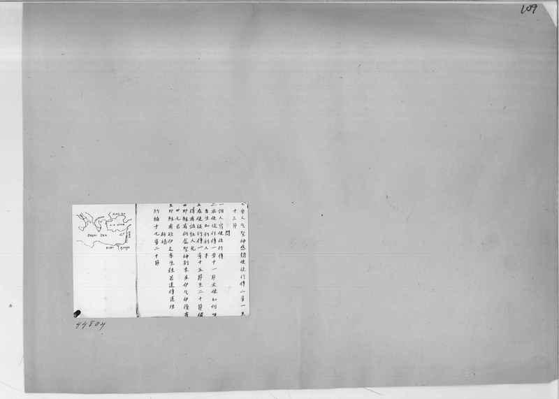Mission Photograph Album - Maps #01 Page_0109