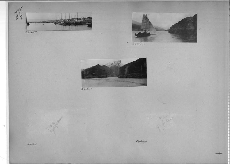 Mission Photograph Album - China #7 page 0154
